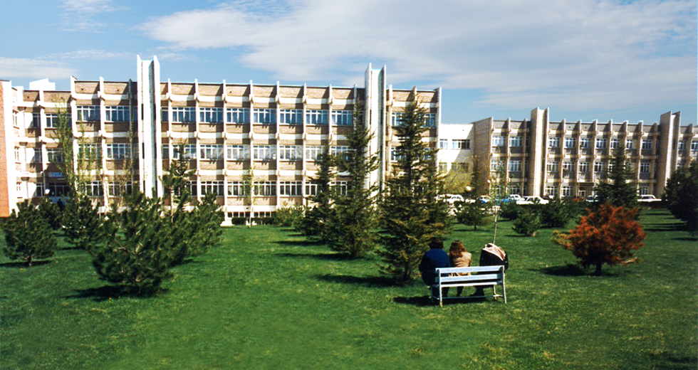 Erciyes University Gevher Nesibe Faculty of Medicine and Hospital